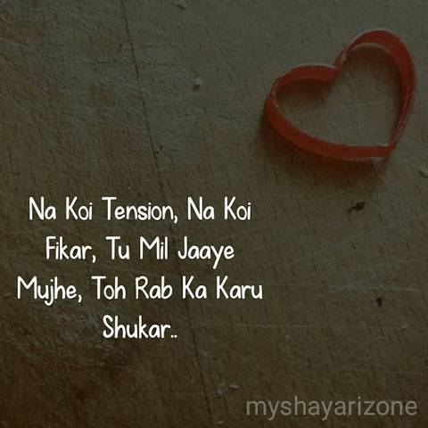 Cute Love Lines Pic Shayari in Hindi