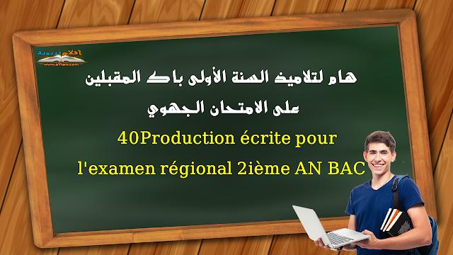 40 Production écrite pour l'examen régional 2ième AN BAC