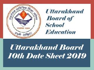 UK Board Exam Date Sheet 2019, Uttarakhand Board Date Sheet 2019 Class 10, UK Board Date Sheet 2019, Uttarakhand 10th Date sheet 2019