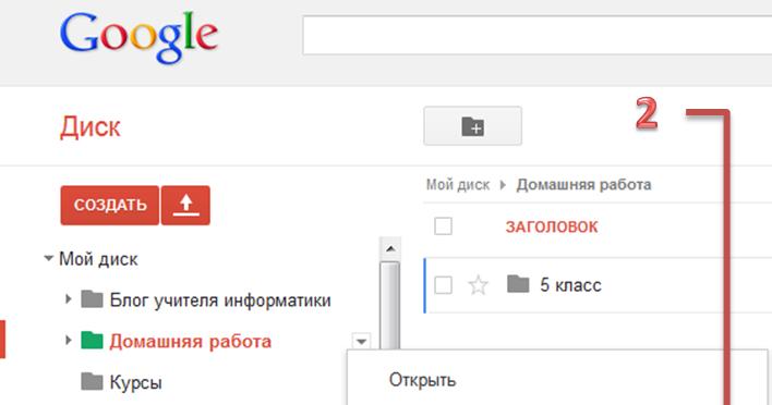 gmail знакомство