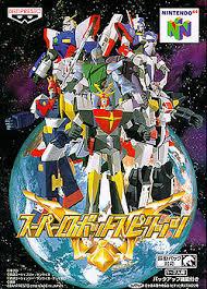 Super Robot Taisen 64