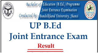 UP B.Ed Online Result  2018