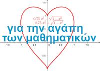 http://parmenides51.blogspot.gr/