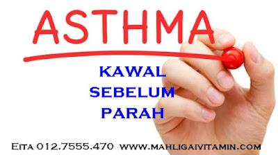 omega guard untuk ubat asma
