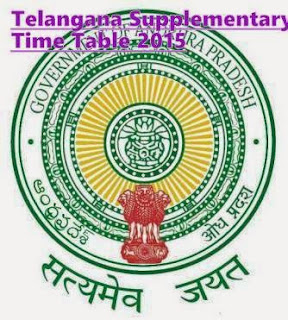 TS ssc supplementary Time Table 2017 10th class exam dates telangana