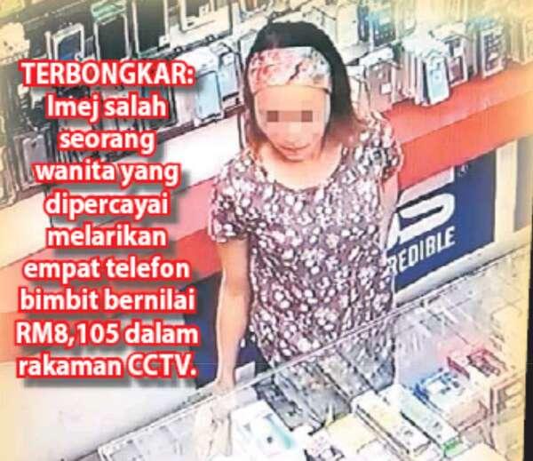 CCTV Rakam Wanita Curi Telefon Bimbit Di Pusat Beli Belah Tabuan Jaya
