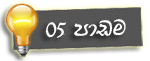 http://www.aluth.com/2014/04/learn-korean-language-in-sinhala-05.html