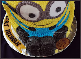 to Teawe's blog Minion Cake