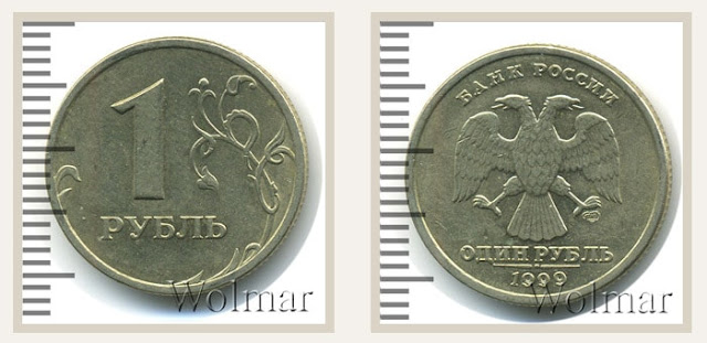 Фотография монеты рубль 1999 года
