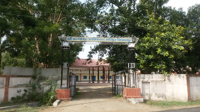 Entry gate of Ayyappa Temple