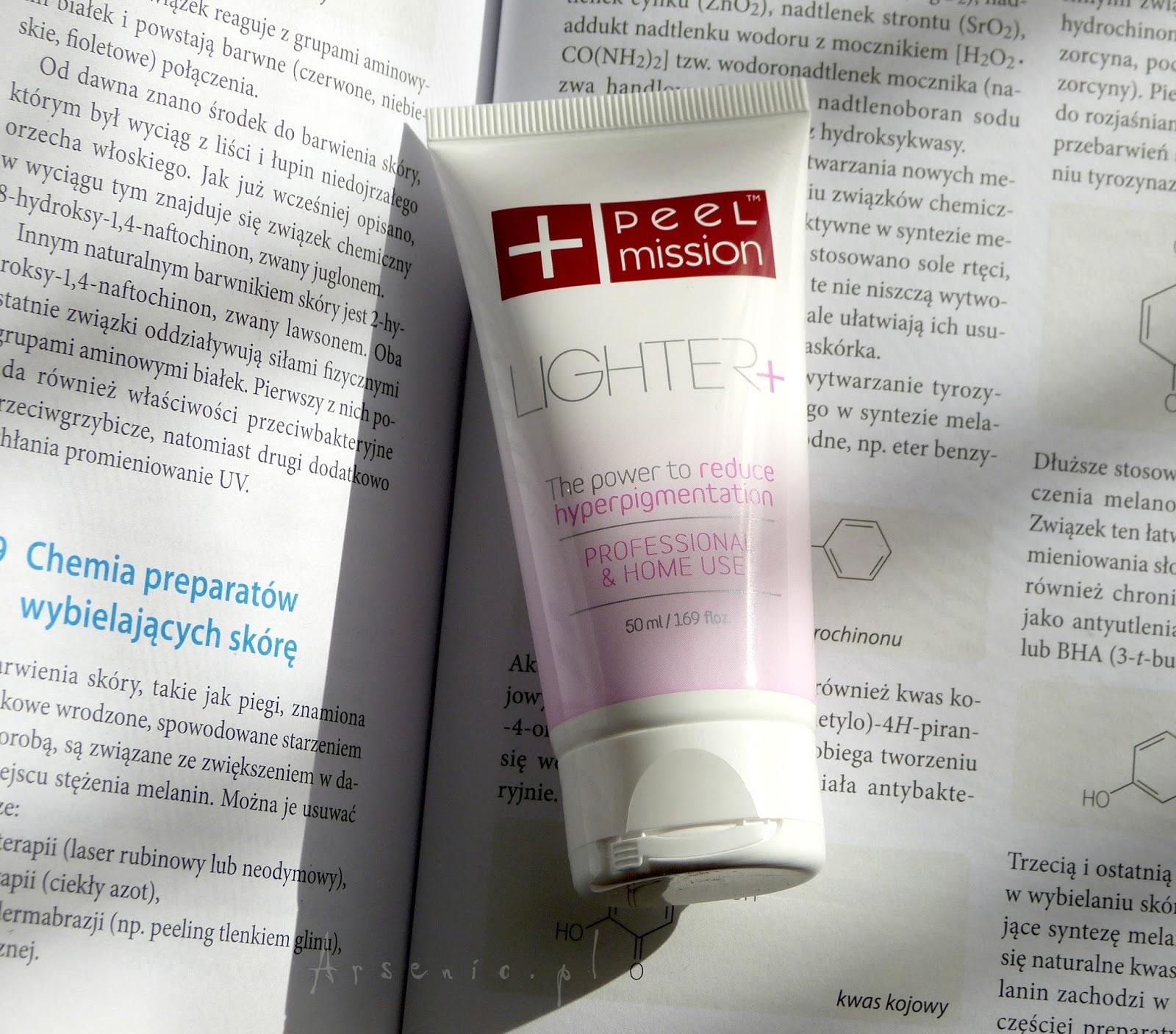 Krem redukujący przebarwienia Lighter+ z kwasem kojowym, retinolem i arbutyną
