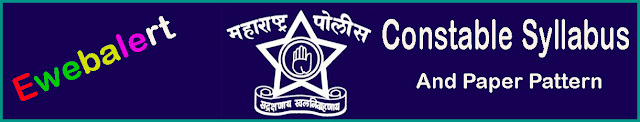 Maharashtra Police Constable Syllabus