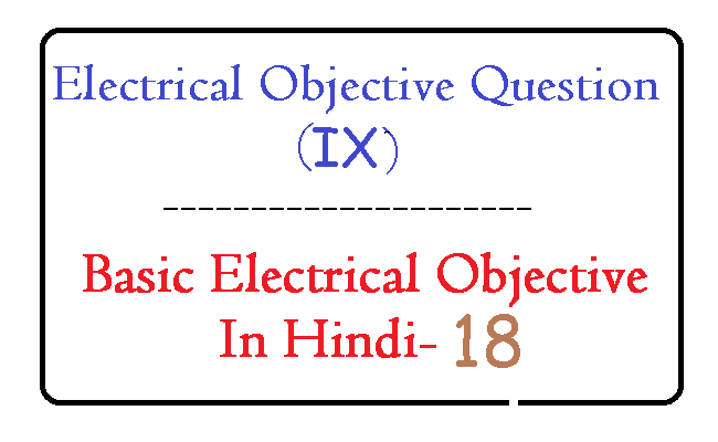 Electrical Questions