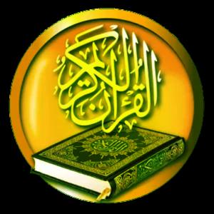 Surat Ash Shaffat (Yang Bershaf-Shaf) 182 Ayat - Al Qur'an dan Terjemahan