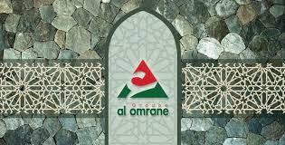 Le Groupe Al Omrane obtient la certification IFACI