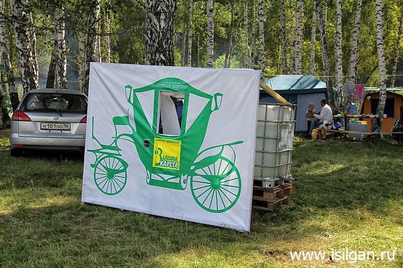 Festival-avtorskoj-pesni-Zelenaja-kareta-2018-Sverdlovskaja-oblast