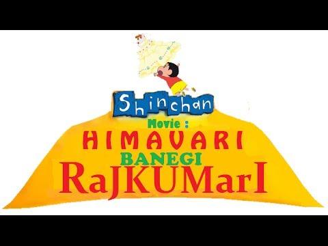 Download Shinchan Movie – Himawari Banegi Rajkumari HINDI Full Movie