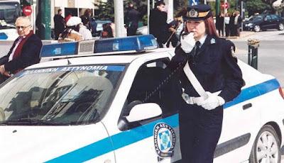 Polisi Wanita Yunani