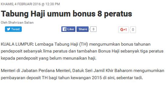 Bonus Tabung Haji 2015 Sebanyak 8 Peratus