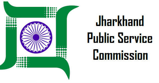 Jharkhand Public Service Commission (JPSC) Recruitment 2017 for 7 Associate Professor-cum- Senior Scientist || Last date 8th September 2017