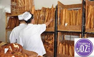 فكرة مشروع مخبزة