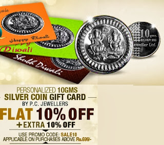 Diwali Gift: 10% additional off on 10 Gram Silver Coin with Personalized Gift Card Message by P.C. Jewellers