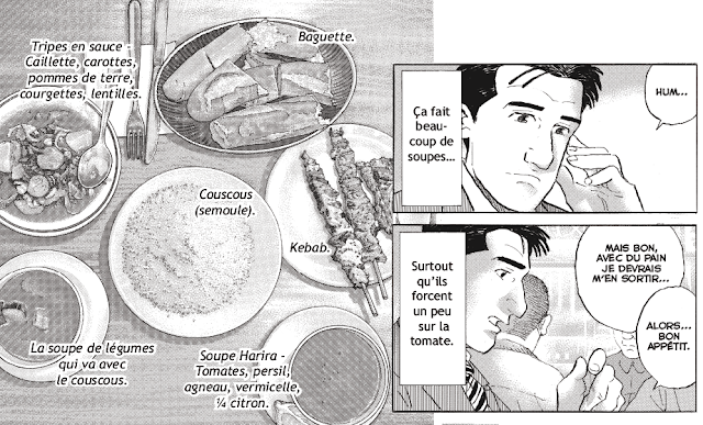 Actu Manga, Casterman, Critique Manga, Cuisine traditionnelle japonaise, Culture Japonaise, Découverte Japon, Japon, Jiro Taniguchi, Manga,