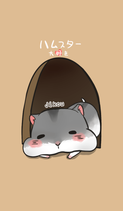 Jikou hamster theme