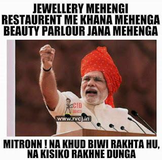 Funny-GST-Modi-quotes
