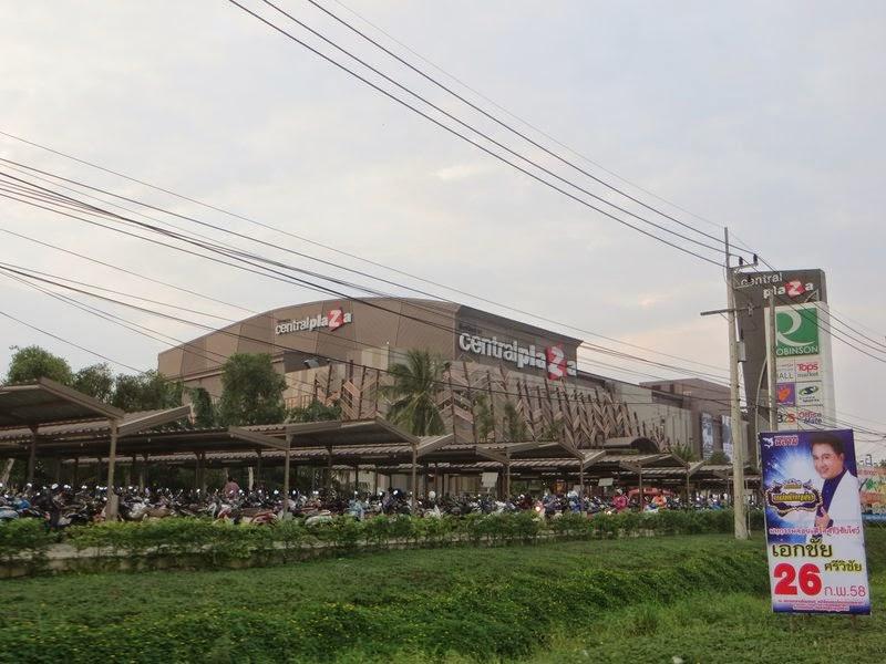 Стоянка торгово центра Таиланд