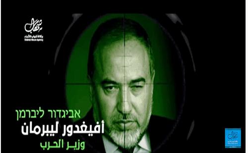 حماس تهدد قادة امن اسرائيل بفيديو (قبلنا التحدى)
