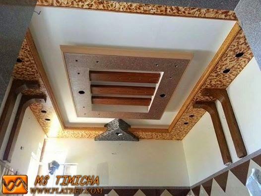 Plafond suspendu lumineuse harmonieuse
