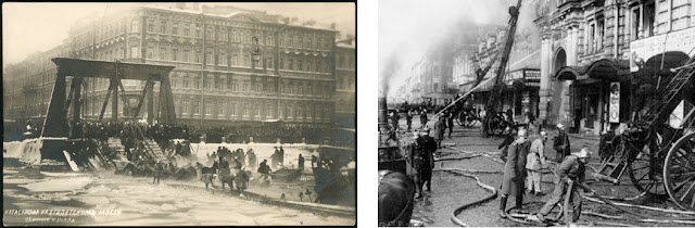 Left: Catastrophy of Egyptian Bridge in Saint Petersburg, February 2, 1905. Right: Apraksin Dvor on fire, July 3, 1914