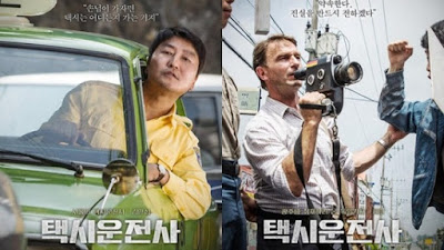 8 New Korean Political Movies You Need to Watch, Abuse of Power Everywhere