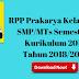 RPP Prakarya Kelas 7 8 9 SMP/MTs Semester 1 Kurikulum 2013 Tahun 2018/2019