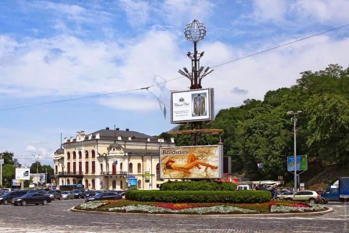 Фотографии современного Киева.