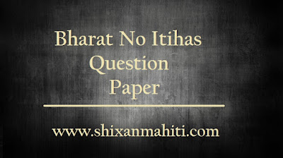 Bharat No Itihas Question Paper 6