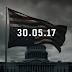 Netflix anuncia a data de estreia da  temporada 5 de House of Cards