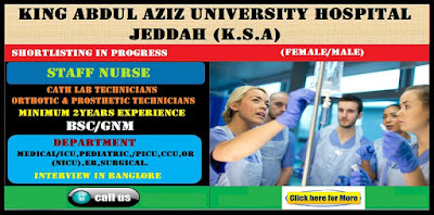 Urgently required Staff nurse  for King Abdul Aziz University Hospital Jeddah (K.S.A)