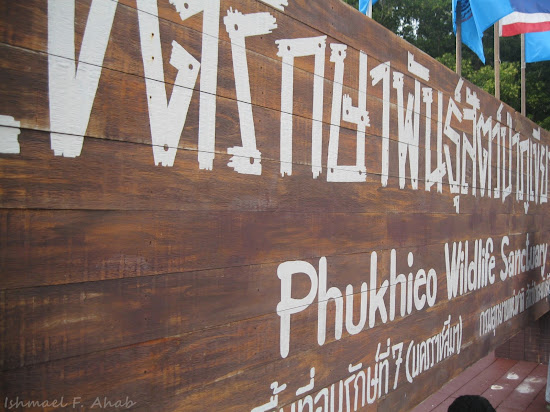 Welcome sign of Phukhieo Wildlife Sanctuary