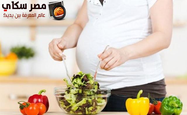 أهم مراحل الحمل والغذاء لدى المرأة الحامل وكيفية التعامل معها Stages of pregnancy