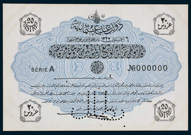 Turkey Ottoman Empire Twenty Piastres banknote 1916 State Notes of the Ministry of Finance