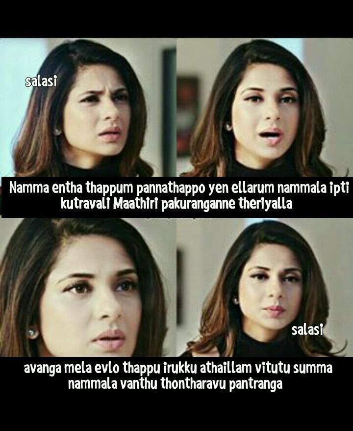Mayalovequotesintamil Salasi Maya Quotes In Tamil Thimiru Quotes