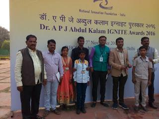 भावेश पंड्या IIM INNOVATION ABDUL KALAAM TEACHER ANIL GUPTA BHAVESH IIM IGNIT AWORD RECORD...IIM AMADAVAAD..DELHI...ABDUL KALAA.