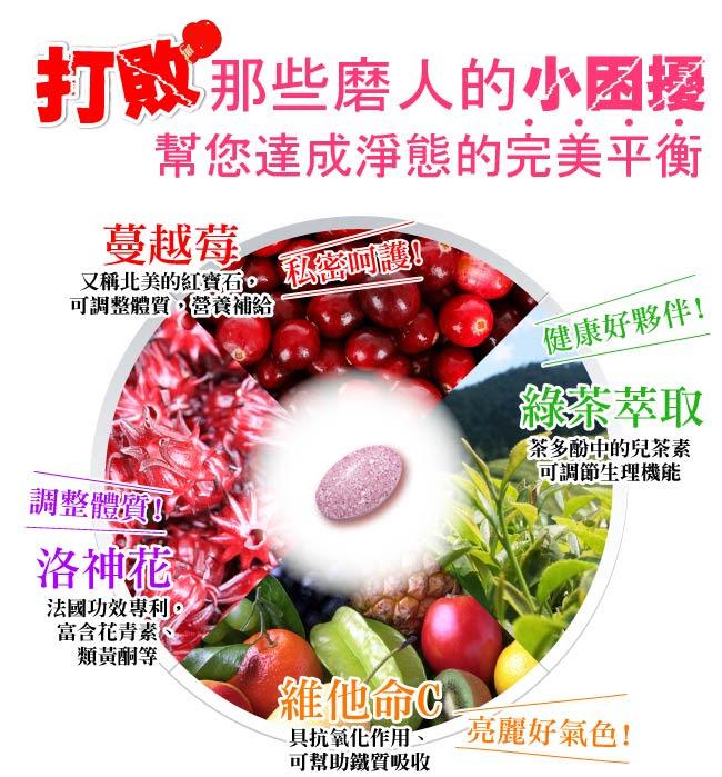 【日本味王】強效蔓越莓錠 評價 哪裡買