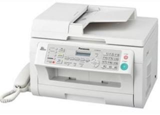 Panasonic Kx-mb2090cx Driver Download