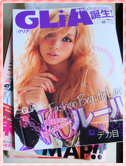 6c0d97c0a309 gyaru magazine Archives - Page 3 of 3 - Bloomzy