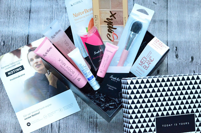 Notino.ua Beauty-box Soph X Highliter Palette Makeup Revolution Mediblanc Whitening Toothpaste Зубная паста с отбеливающим эффектом Mediblanc Pure & Healthy mouthwash ополаскивающая жидкость для свежести дыхания SpiritTime Moisturizing Shower Gel, Body Milk BrushArt Face BrushArt Basic Pink Cleanance Micelar Water Avene Korika Moisturizing Face Sheet Mask