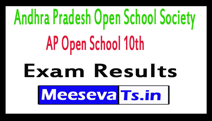 Andhra Pradesh Open School Society AP Open School 10th Exam Results 2017