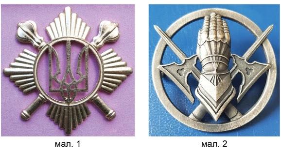 Нова беретна символіка Збройних Сил України: досягнення і порахунки